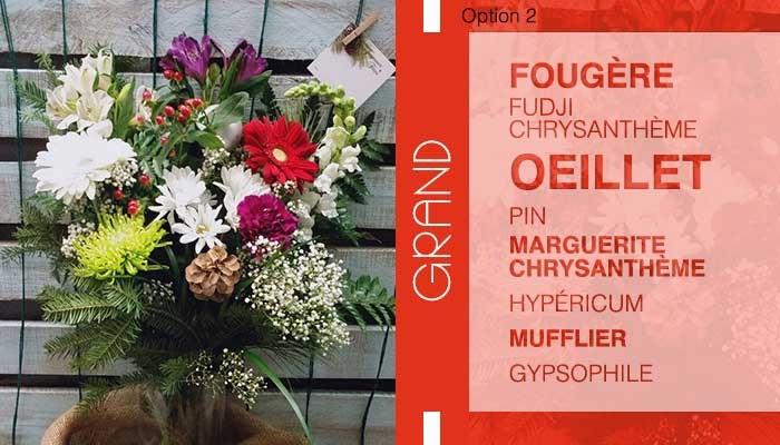 Coupon rabais partir de 15 pour un bouquet de fleurs for Fleurs livres a domicile